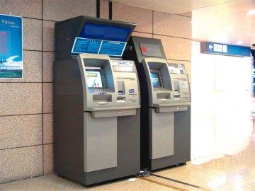 automated teller machine atm in nigeria Automated teller machine (atm) has changed the way of doing business in nigeria since inception in 2005 this paper focuses on the study of diffusion attributes and how they affect the adoption of.