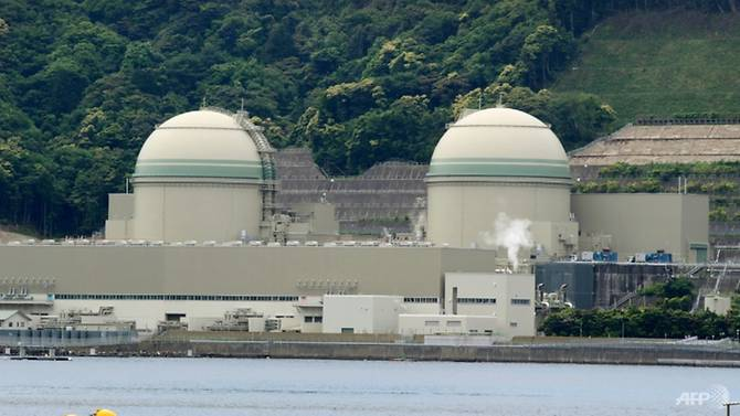 Drama as Unexploded WWII Bomb Found Intact at Japan Fukushima Nuclear Plant (Photo)