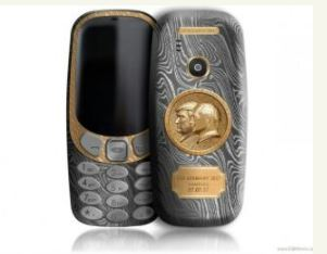 Check Out the Special Nokia 3310 Costing Almost N1 Million (Photo)