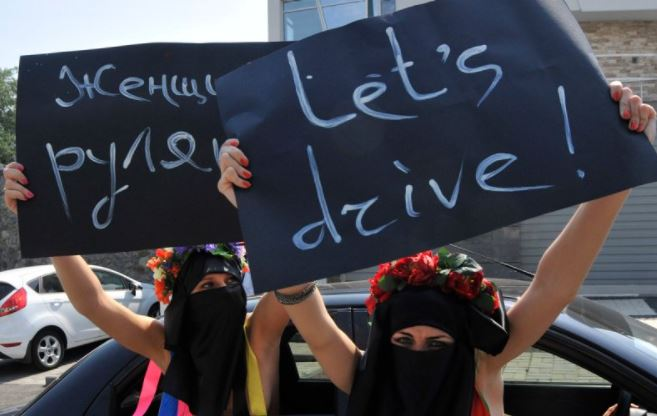 Saudi to Lift Driving Ban on Women
