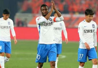 00d5616df9a Obi Mikel Set To Leave China s Tiajin Teda For European Club