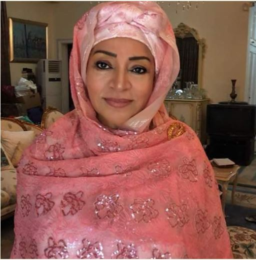 Image result for maryam abacha