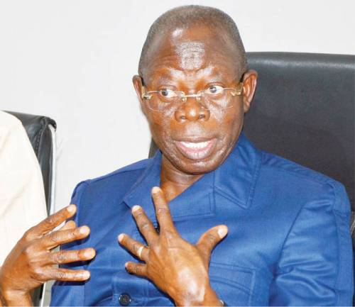What The DSS Report Says About Oshiomhole
