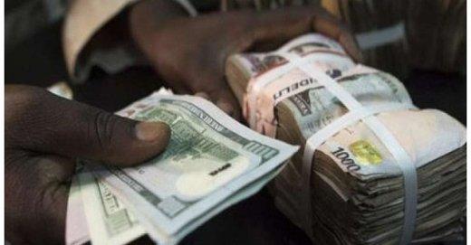 [Image: naira-notes.jpg]