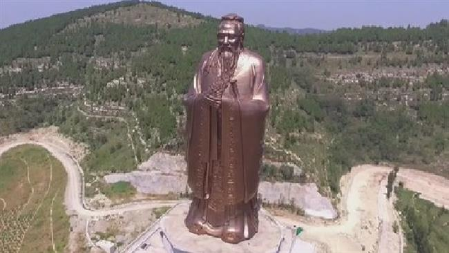 China Unveil World's Tallest Statue Of Legendary Philosopher, Confucius