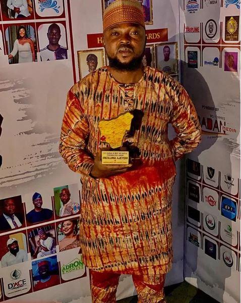Ire Ajeyemi has won an award