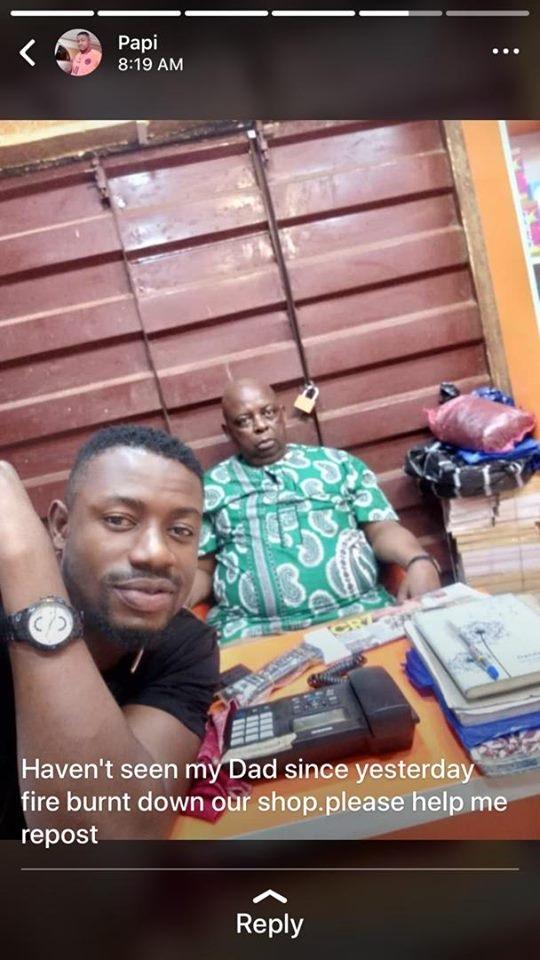 Gerald Ifeanyi Ogbuagu