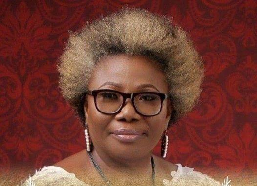 Nigerian Gospel Musician, Yemi Oluwadaisi