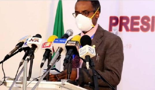 Dr Sani Aliyu