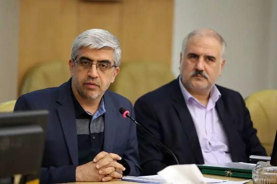 Iranian authorities