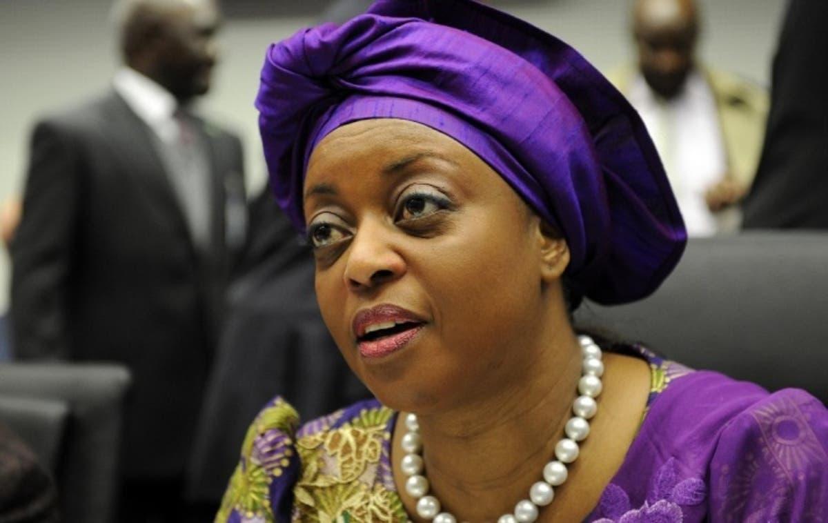 Former Petroleum Minister, Mrs. Diezani Allison-Madueke