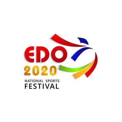 National Sports Festival Edo 2020
