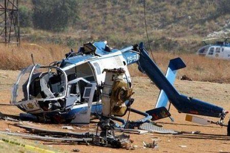 Helicopter Crash