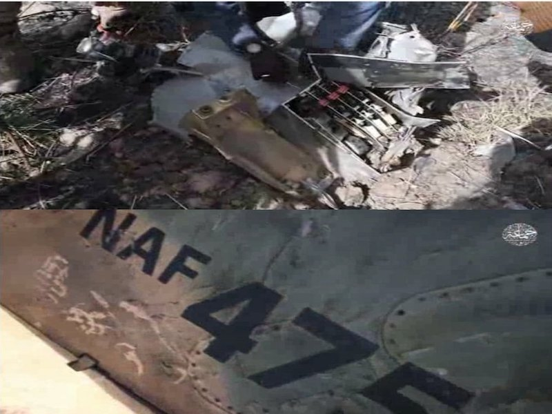 Wreckage of the ill-fated jet