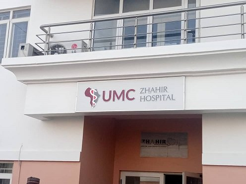 UMC hospital