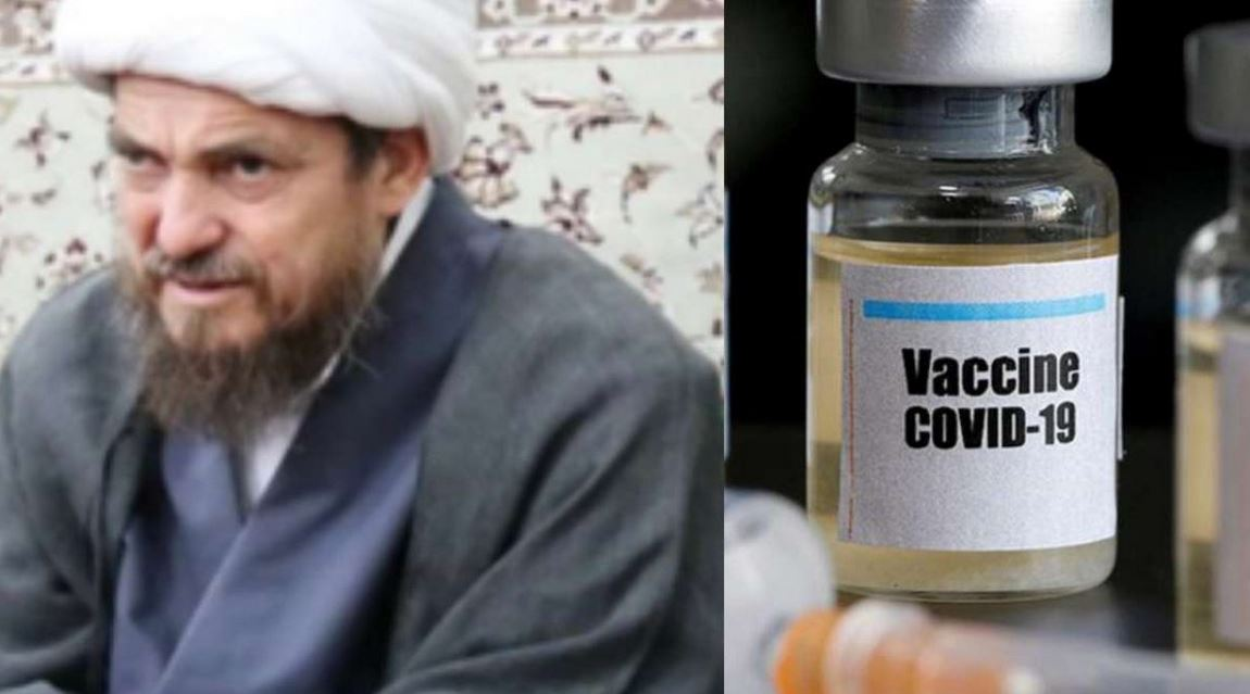 Iranian Cleric Claims COVID-19 Vaccine Turns People Into 'Homosexuals'