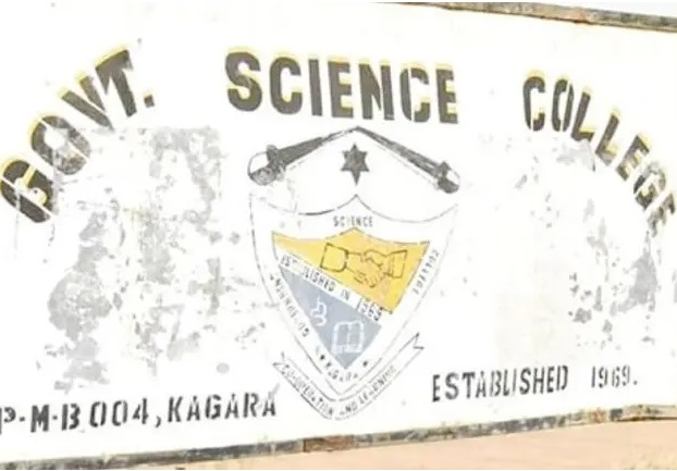 Kagara secondary school