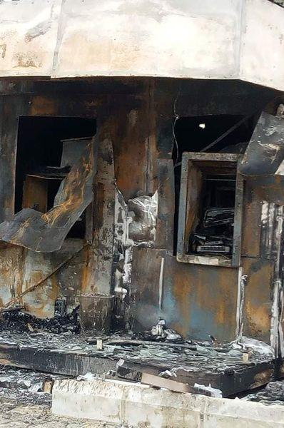 ATM destroyed in Akwa Ibom