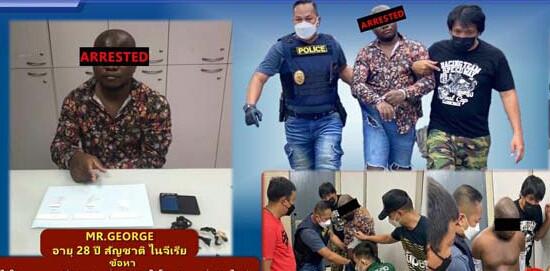 Nigerian man arrested in Indonesia